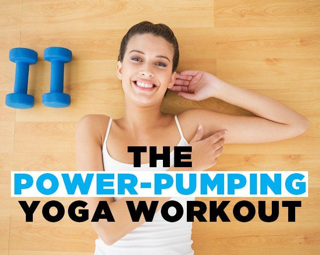 4 Moves to Power Up Your Yoga Practice