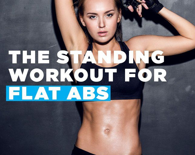 Standing up exercises for a flat stomach