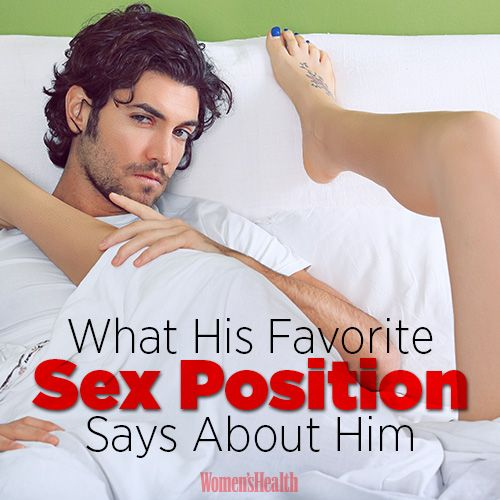 What His Favorite Sex Position Says About Him