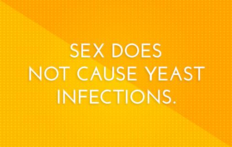 セックスはイースト菌感染症の原因ではありません