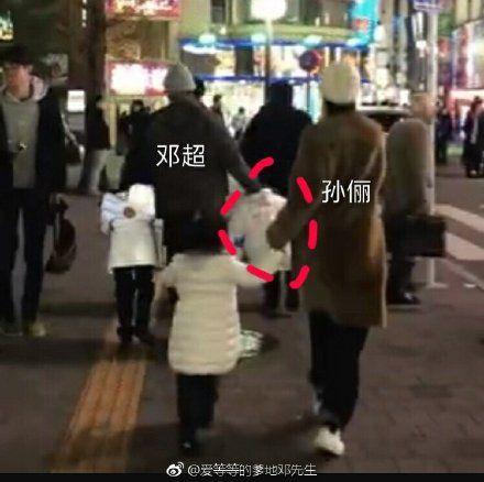 Photograph, People, Pedestrian, Snapshot, Street, Fur, Public space, Walking, Fun, Crowd,