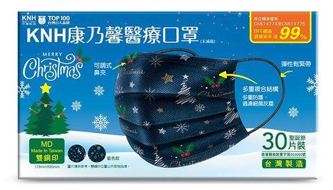 聖誕設計款醫療口罩家樂福、全聯開賣
