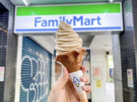 糖炒栗子霜淇淋