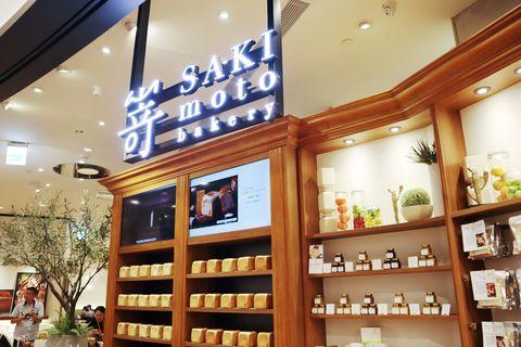 日本人氣生吐司「嵜 sakimoto bakery」二店開幕!與福灣巧克力聯名吐司,開幕時間、限定口味資訊一次看