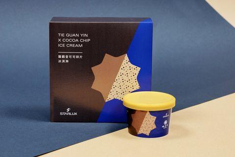藍黃咖啡色的盒子包裝