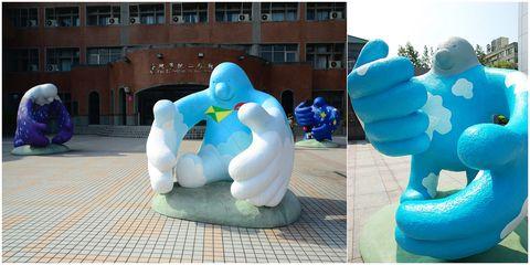Blue, Sculpture, Architecture, Games, Art, Animation, World,