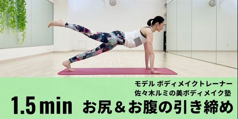Leg, Physical fitness, Joint, Shoulder, Arm, Stretching, Knee, Yoga, Thigh, Balance,