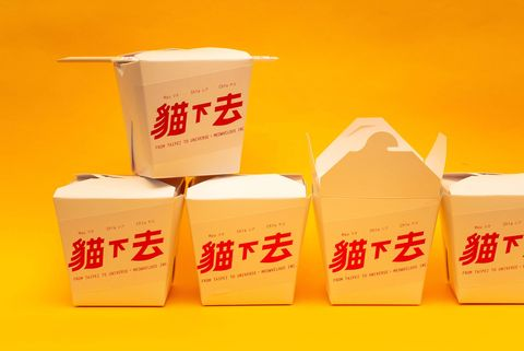 Packaging and labeling, Plastic,