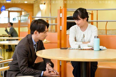 日劇《如果30歲還是處男,似乎就能成為魔法師》由赤楚衛二、町田啓太