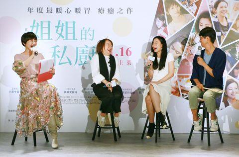 Fashion, Fashion design, Event, Design, Performance, Style,
