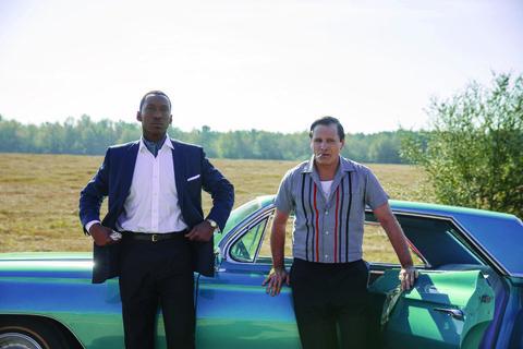 Vehicle, Luxury vehicle, Car, Automotive exterior, Tree, Vehicle door, Photography, Family car, Automotive window part,