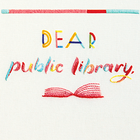 public library embroidery