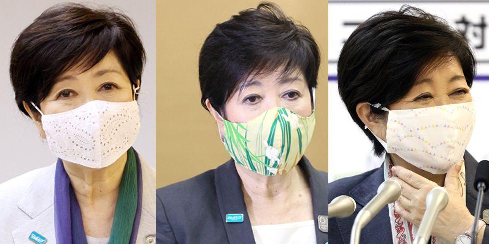 小池 百合子 布 マスク