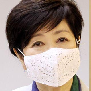 百合子のマスク