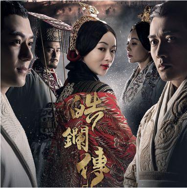 Tradition, Costume, Kimono, Temple, Event, Photography, Smile,