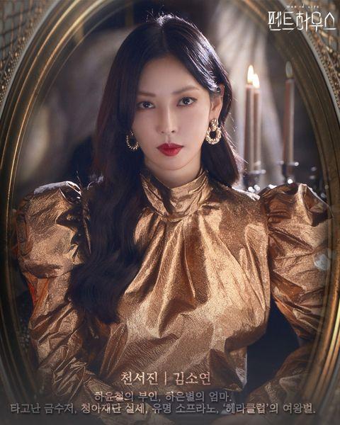 金素妍rejina pyo金色高領膨袖洋裝