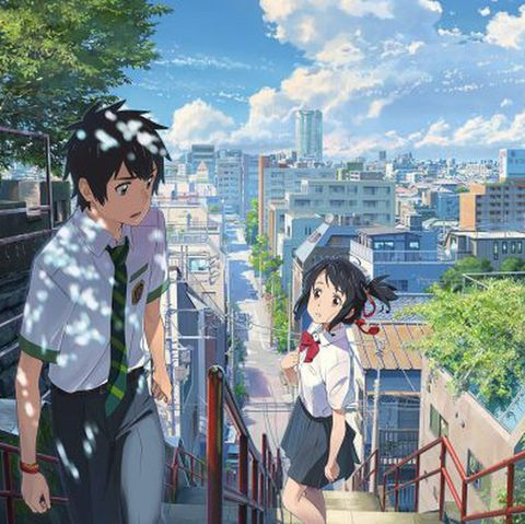 Best Kids Movies - Your Name