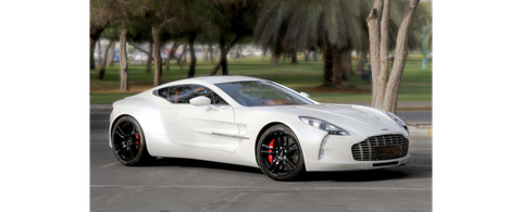 Aston Martin One-77 For Sale >> Here S Your Chance To Own An Aston Martin One 77