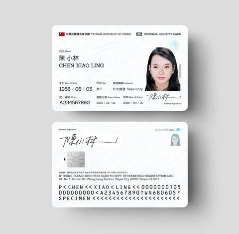 台灣全新「數位身分證」真的要啟動了?超便民8大功能整理,綁定手機、個資保護還有一堆小亮點!