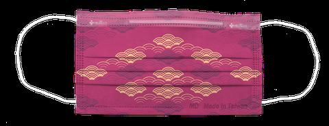 粉紫色的口罩和黃色的雲朵