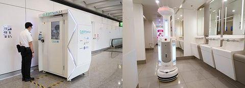 a robot sterilizes a bathroom at hong kong international airport