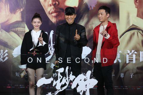one second beijing premiere