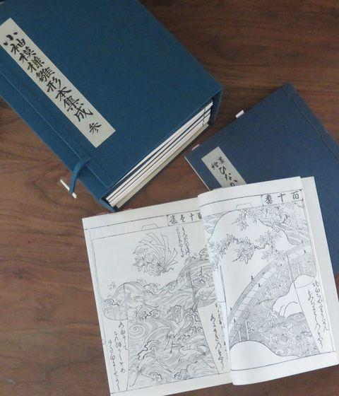 江戸時代の小袖雛形本の復刻版