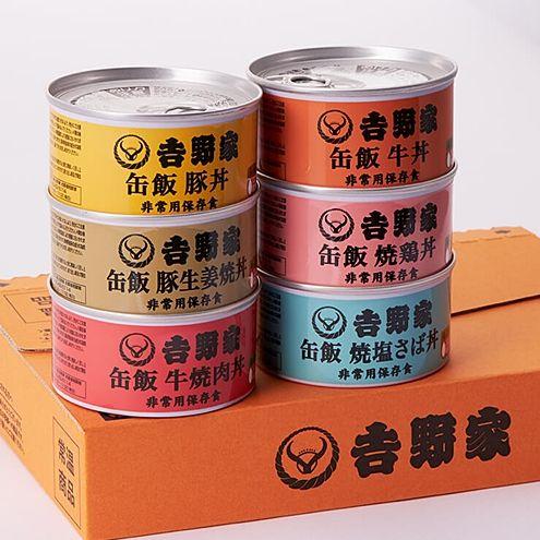 日本吉野家居然推出6種口味「丼飯罐頭」