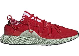 Contracción mucho Facultad  El ranking con las 10 zapatillas de Adidas más caras del mundo