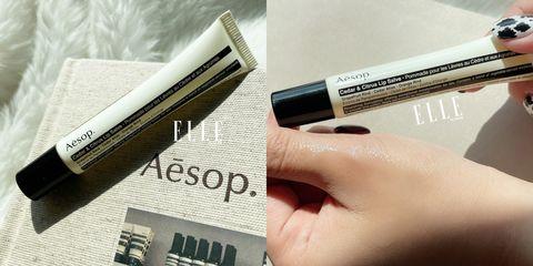 aesop護唇膏試用