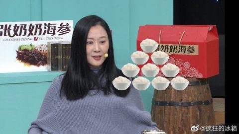 侯炳瑩,包青天,女星