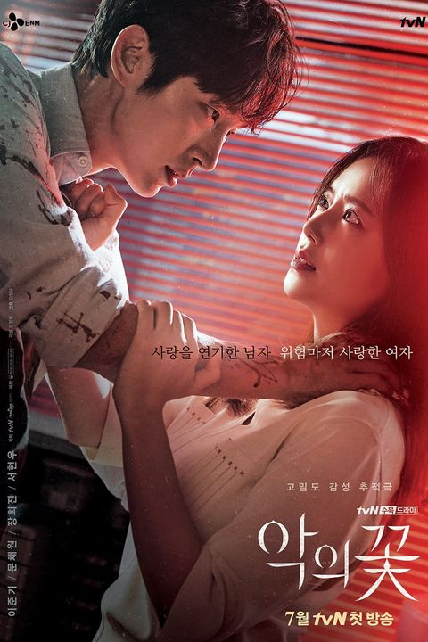 the flower of evil, korean poster, from left lee joon gi, moon chae won, season 1, premiered july 29, 2020 ©tvn  courtesy everett collection