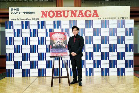 片岡愛之助「NOBUNAGA」