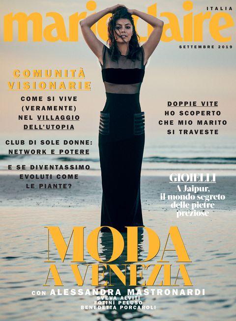 Magazine, Poster, Publication, Dress, Advertising, Thigh,
