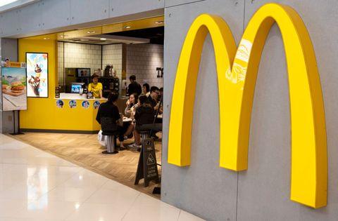 American multinational fast-food restaurant McDonald's chain...