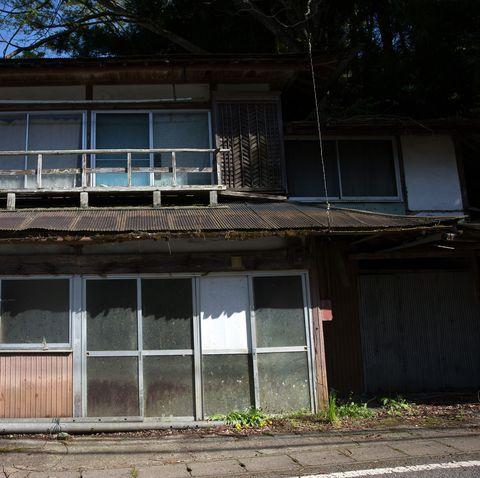 Depopulation In Rural Japan