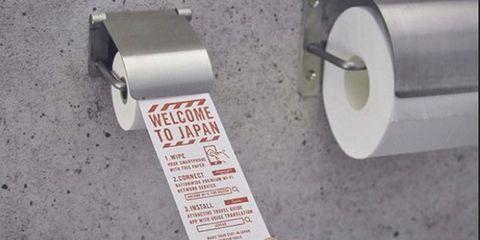 smartphone toilet paper