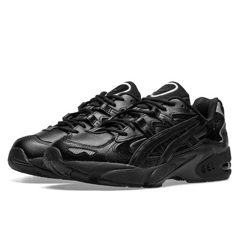 best black trainers