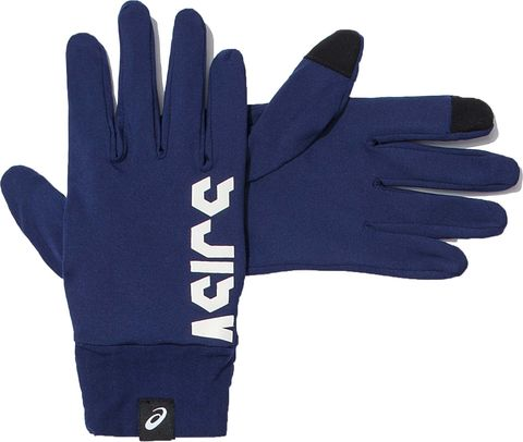 4a1168b72a 9 of the best running gloves to keep you warm this winter