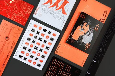 Font, Calendar, Technology, Graphic design, Electronic device, Illustration, Games,