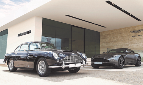 Aston Martin showroom, Newport Pagnell, England