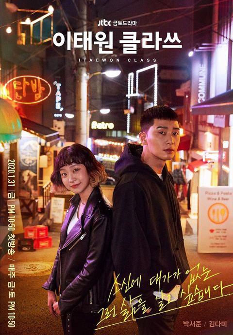 Snapshot, Poster, Movie, Photography, Advertising,