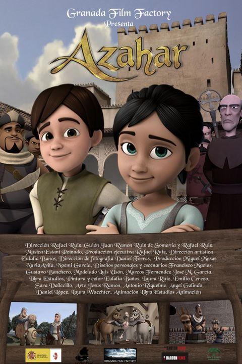 azahar pelicula poster