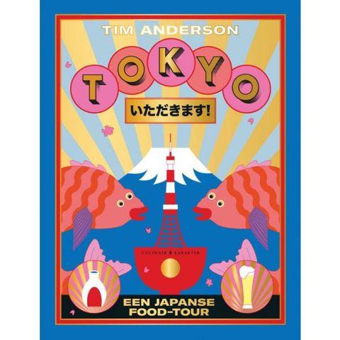 aziatisch kookboek tokyo