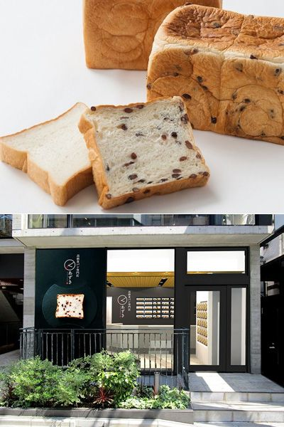 Food, Bread, Cuisine, Dish, Baked goods, Gluten, Finger food, Ingredient, Breakfast, Loaf,