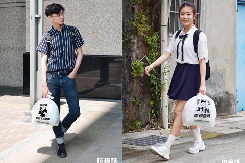 Clothing, Street fashion, Fashion, Snapshot, Black-and-white, Leg, Shirt, Footwear, Collar, Sleeve,
