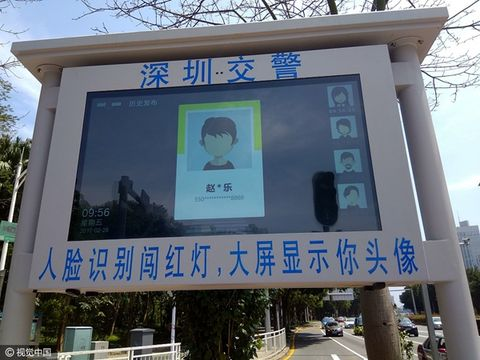 china facial recognition software chinese shenzhen