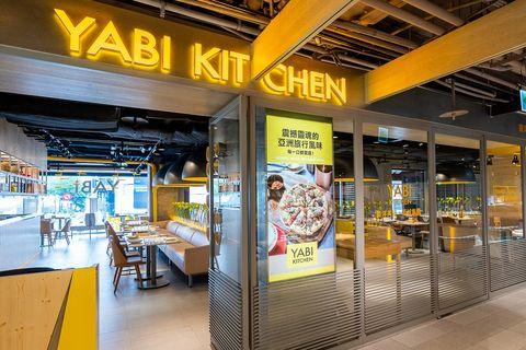 「yabi kitchen」台北2號店黃色的店裝
