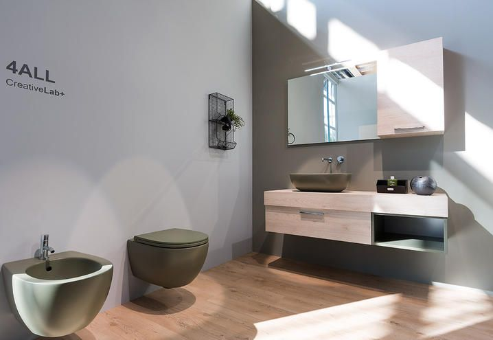 Modern bathrooms: pictures and all the news