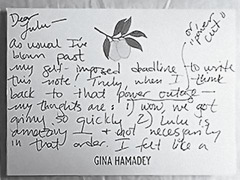 gina letter of thanks